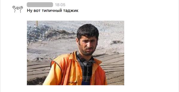 Русская девушка попала в рабство к таджикам фото 145-728