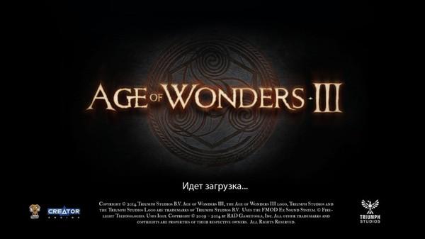 Age of Wonders 3 Компьютерные игры, Игровые обзоры, Стратегия, Длиннопост