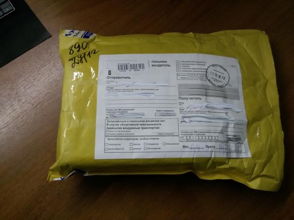 Вот и мой подарок пришел =) Тайный Санта, Подарок, Длиннопост