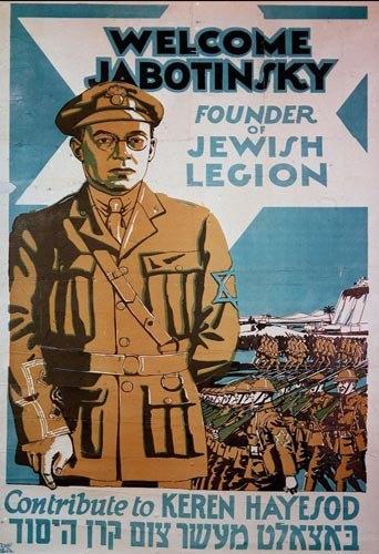 Image result for первая мировая война евреи