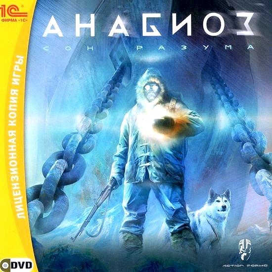 Странные цены на игры Cryostasis, Анабиоз, Анабиоз: Сон Разума, Компьютерные игры, Цены, Непонимание, Steam