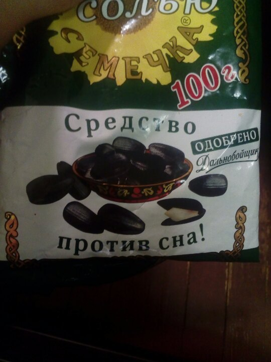 Немного безумия от производителей Нейминг, Название, Продукты, Нейминг по-русски, Длиннопост