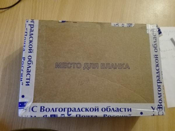 Подарок из Волгограда Обмен подарками, Тайный сайта, Кот, Привет читающим тэги, Длиннопост