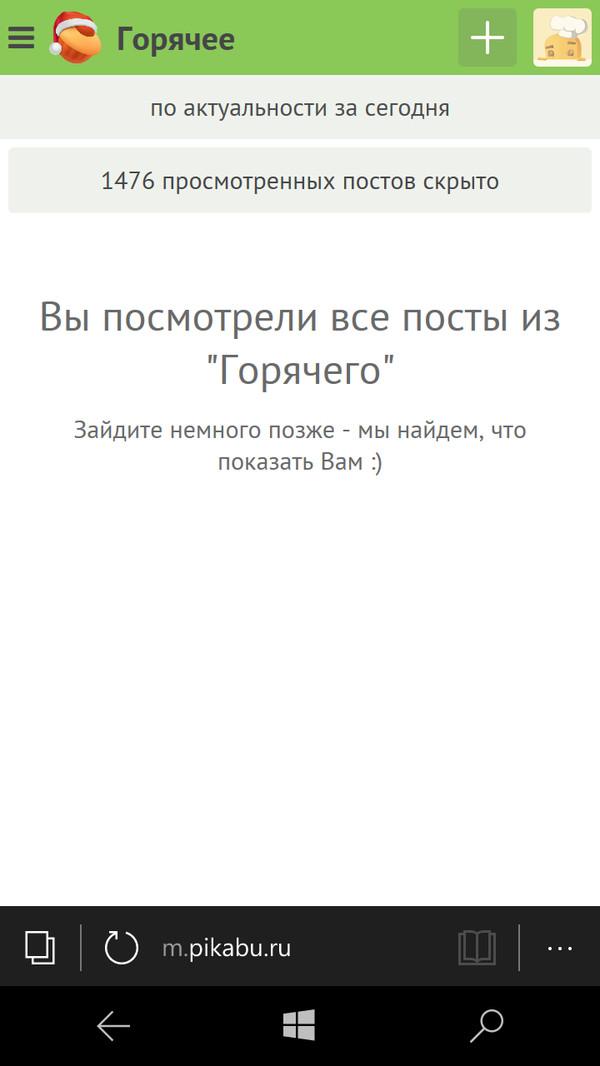 Вся сущность новогодних праздников)