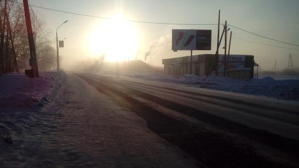 Холодно Холодно, Коми, Туман