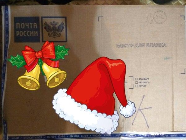 Подарок от Тайного Санты! Тайный Санта, Подарок, Обмен подарками, Радость, Новый Год, Новосибирск, Старая купавна, Длиннопост