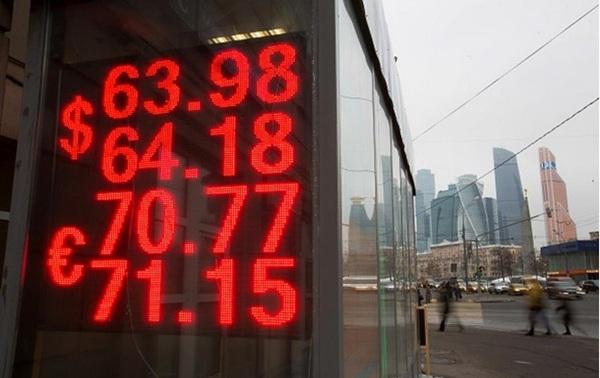Рубль Рубль, Доллар, Курс валют, Нефть, Экономика, Экономика в России