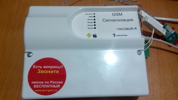 GSM сигнализация для дома (требуется помощь) Gsm, GSM сигнализация, Длиннопост
