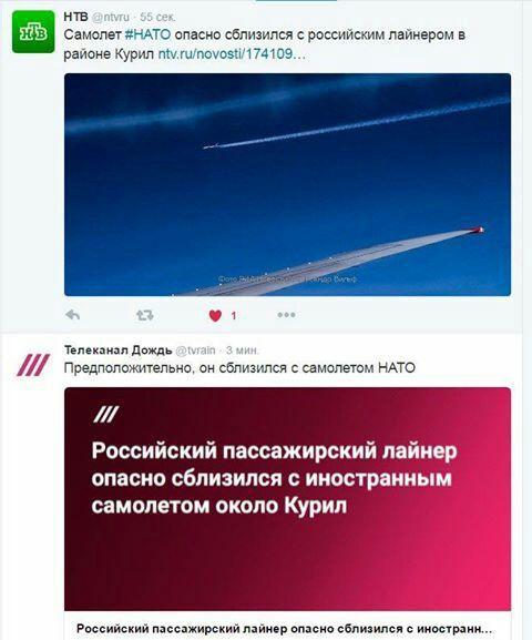 Новости такие новости Политика, новости, СМИ, Рен-тв, длиннопост