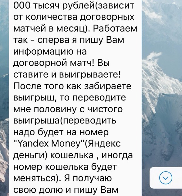 http://cs9.pikabu.ru/post_img/2017/01/06/6/1483692029137550076.jpg