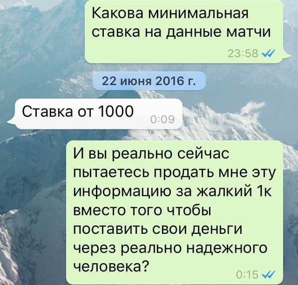 http://cs9.pikabu.ru/post_img/2017/01/06/6/1483692037133667496.jpg