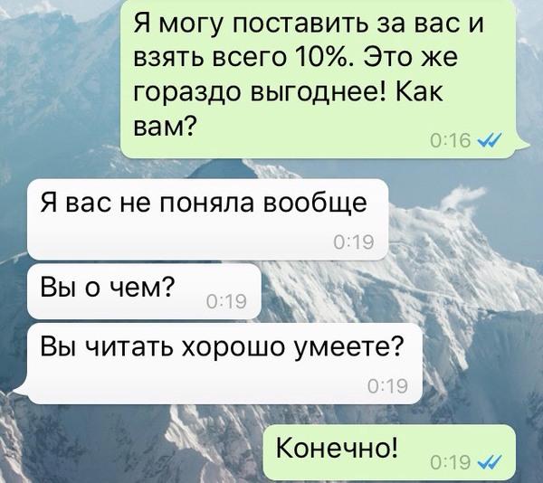 http://cs9.pikabu.ru/post_img/2017/01/06/6/148369204115247470.jpg