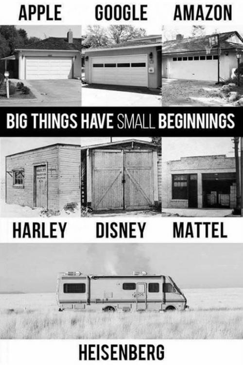 Великое начинается с малого