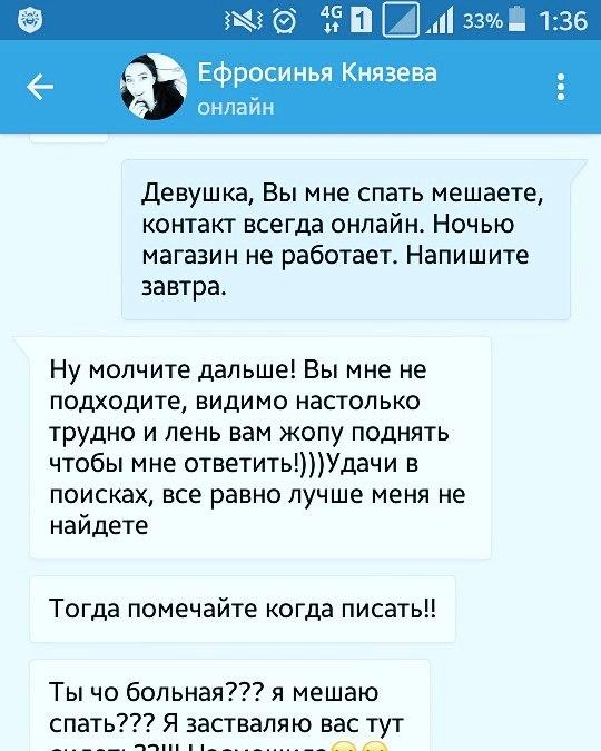 Девушка пришла устраиваться на работу работать онлайн работа для девушек в апартаментах москва