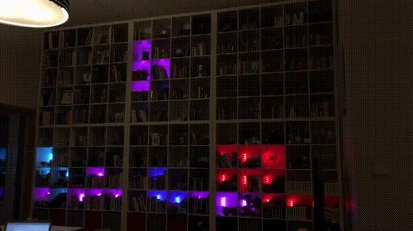 Интерактивный книжный шкаф