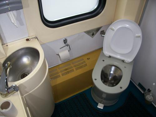 Ебало в купе поезда фото 505-177
