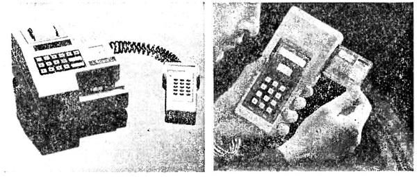 Кредитные карточки. Взгляд из СССР 1988 года. 1988, Кредитка, Карточки, Сбербанк, Сворень, Наука и жизнь, СССР, Безналичный расчет, Длиннопост