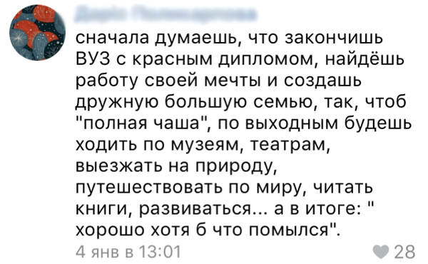 Жизненно Вконтакте, Жизненно, Нет времени, Работа, Семья, Ирония жизни, Юмор
