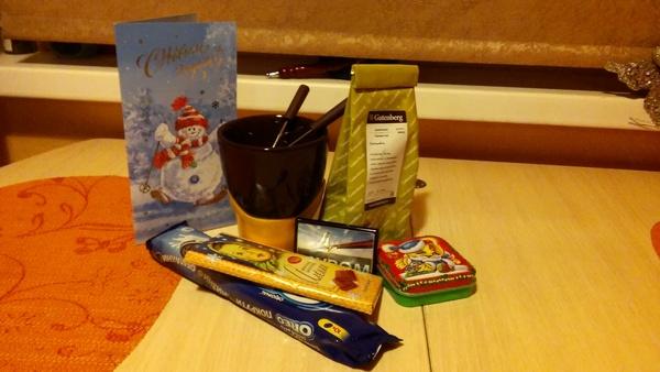 Новый год прошел, а подарочки все идут Новый Год, Новогодний обмен подарками, Тайный Санта