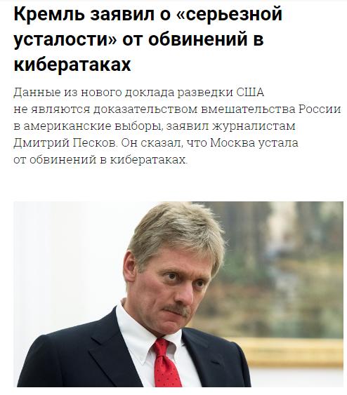 Mail.ru может в юмор. Новости, Юмор, Мемы, Карикатура, Политика