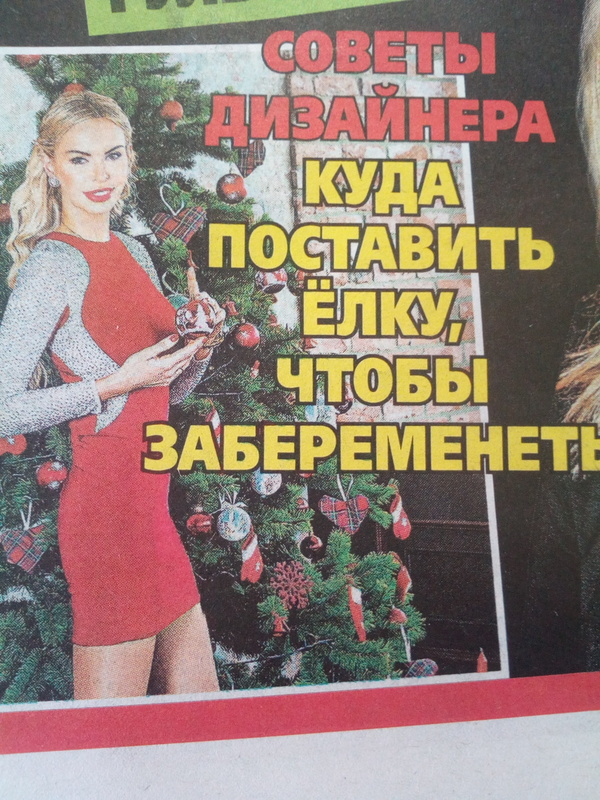 varianti-kuda-mozhno-sunut-huy-popki-v-bikini-lyubitelskoe-foto