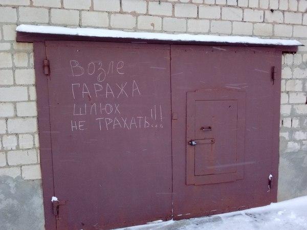 Хорошо, Шл*х не буду ))
