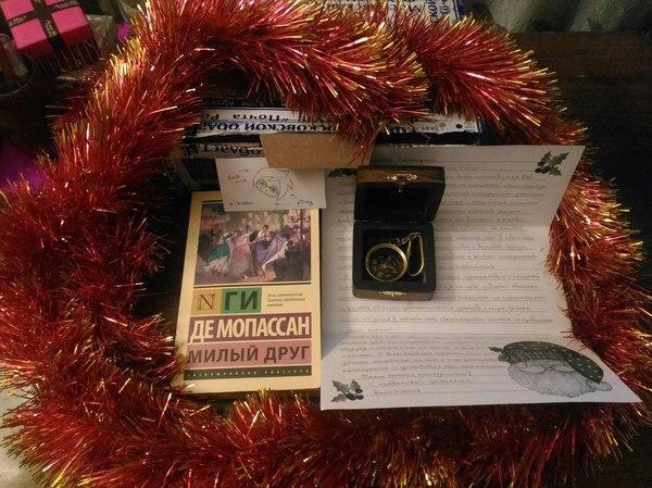 Праздники продолжаются! обмен подарками, новогодний обмен подарками, Спасибо, длиннопост