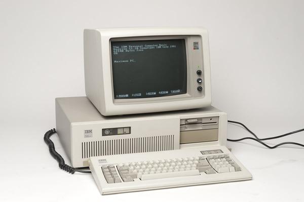 Как я лучшего друга променял на 40 мегабайт друг, мегабайты, компьютер, история, 90-е, длиннопост