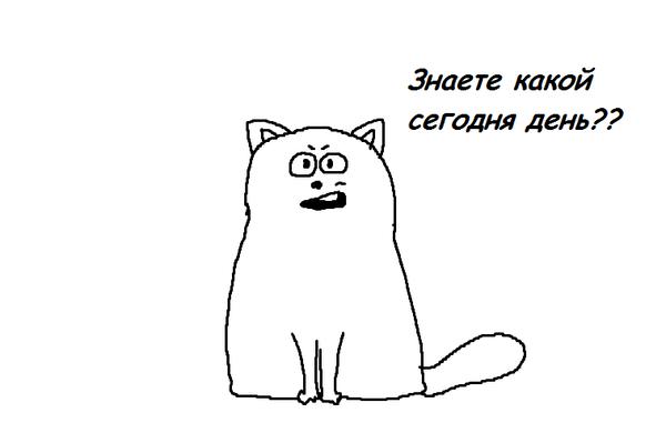 Kesha blyat' comics часть 5 кот, комиксы, Кеша и демоны, длиннопост
