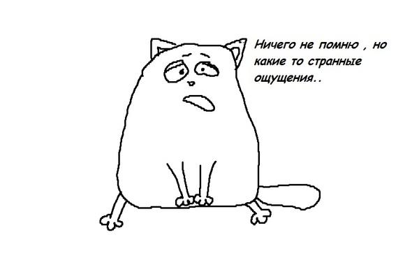 Kesha blyad`comics часть 6 кеша и демоны, кот, Комиксы, длиннопост