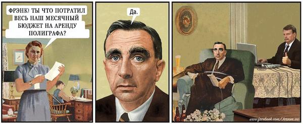 Месячный бюджет jeroom, Комиксы