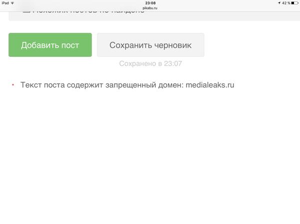 Журналисты, я вас обожаю Пугачева, Киркоров, Басков, Желтая пресса, Журналисты, Трамп, Путин, Тег