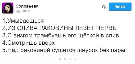 Утро ВКонтакте, утро
