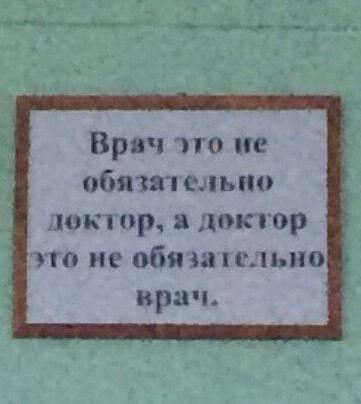Цитатки преподавателя. Фото, Преподаватель, вуз, чсв, цитаты, длиннопост