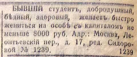 http://cs9.pikabu.ru/post_img/2017/01/13/9/1484319533189044469.jpg