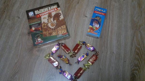 Самый настоящий Дед Мороз (прекрасная Снегурочка) :D Новый Год, Подарок, Дед Мороз, Обмен, Новогоднее чудо, Новогодний обмен подарками, Снегурочка, Крыса, Длиннопост
