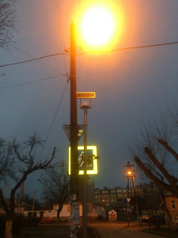 Ночной фонарь, освещающий солнечную батарею комплекта освещения пешеходного перехода. Россия, Таганрог.