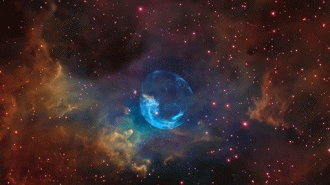 Туманность Пузырь.