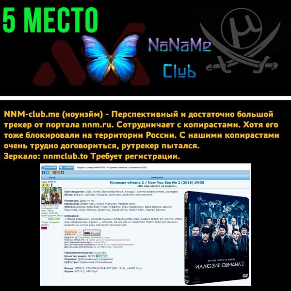 Украинский порно трекер сайт