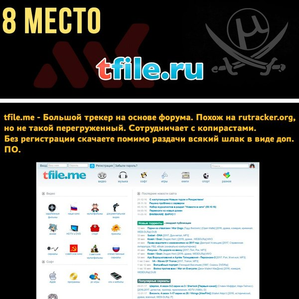 Эротика элементами порно rutracker