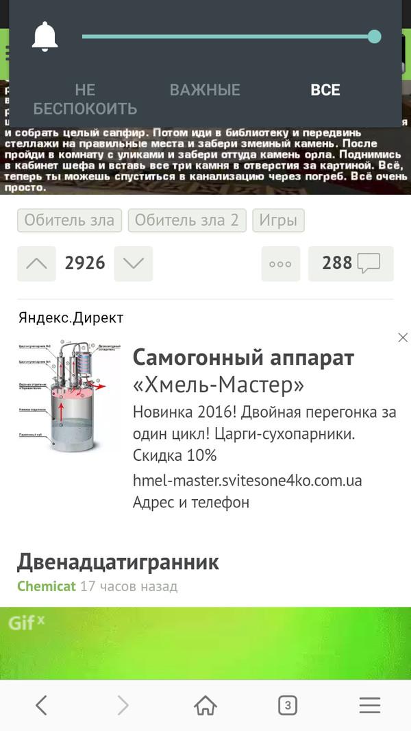 Яндекс знает, что мне нужно...