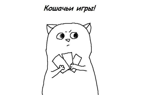 Kesha blyat` comics 10 Кеша и демоны, Кот, комиксы, длиннопост