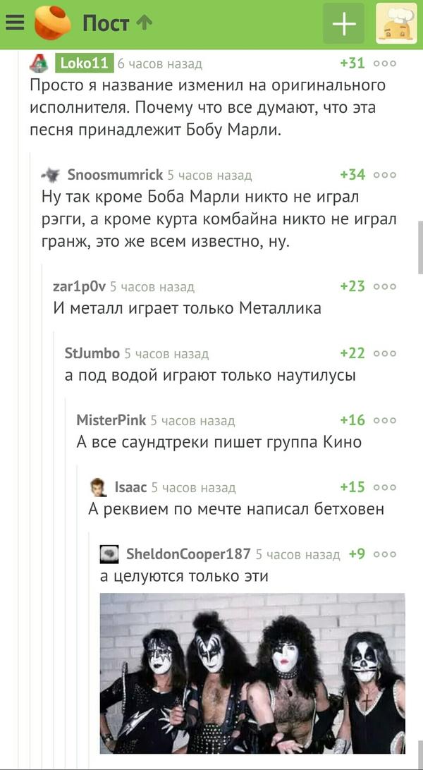 Комментарии на пикабу как всегда забавляют) Скриншот, Пикабу, Комментарии, Комментарии на пикабу