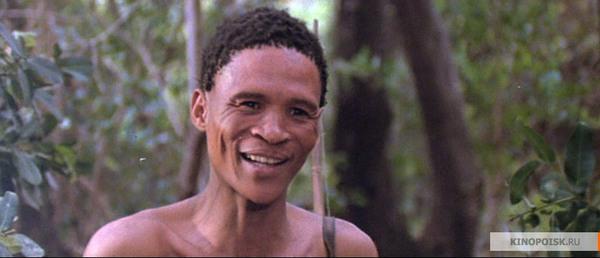 Как обычный намибийский человек из бушменского племени жуцъоан стал знаменитым. Боги наверное сошли с ума, Племена, Слава, Википедия, Длиннопост
