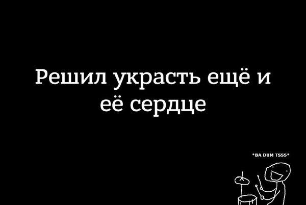В Москве вор оставил хозяйке квартиры букет цветов Вор, Украл, Цветы, Москва, Курьез