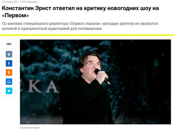 Эпопея про новогодние шоу Первый канал, Молодежь, Новый Год