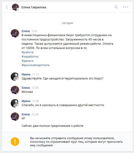 Мой кредит www homecredit ru mycredit скачать