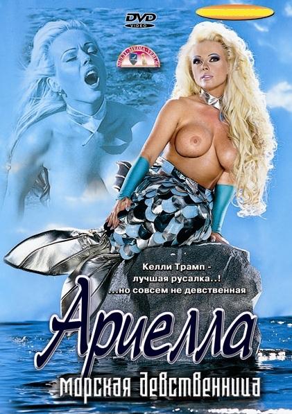 porno-film-pro-rusalok-s-perevodom-na-russkiy-yazik-porno-devushek-s-prispushennimi-kolgotkami-video