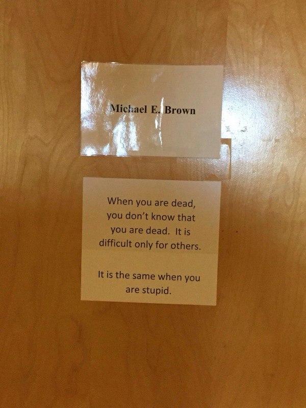 Маленькая мудрость от моего профессора по естествознанию универ, профессор, философ