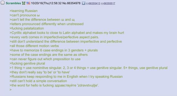 какая проблема перевод на английский